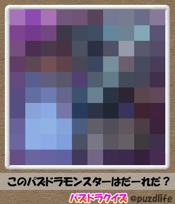 パズドラモザイククイズ92-1