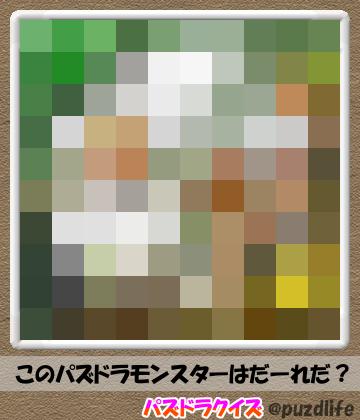 パズドラモザイククイズ92-2