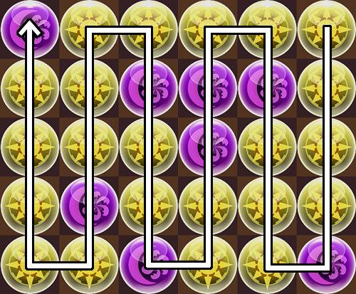 検定クエスト Lv7 1パズル目の正解ルート
