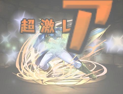 みずのんの富士見ファンタジアガチャ7回目 ガウリイ