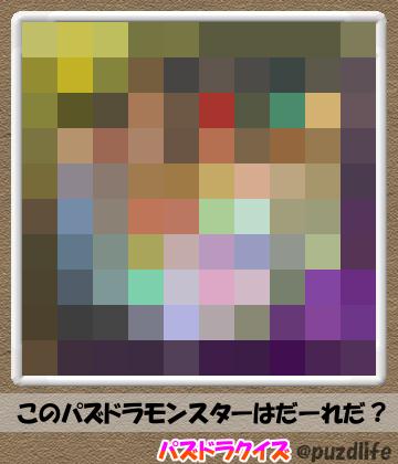 パズドラモザイククイズ93-2