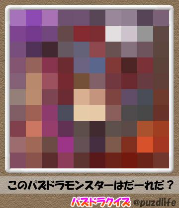 パズドラモザイククイズ93-3