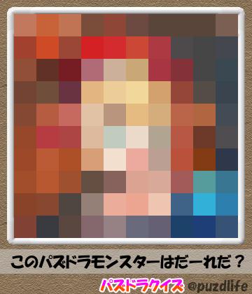 パズドラモザイククイズ93-4