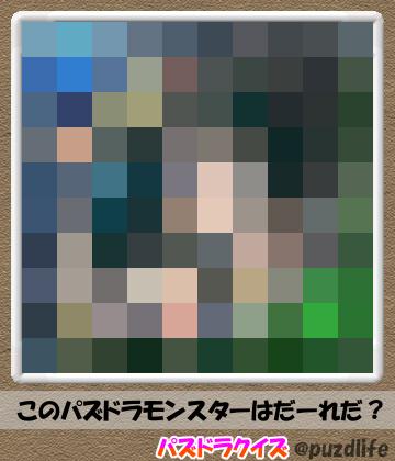 パズドラモザイククイズ93-5
