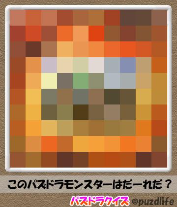 パズドラモザイククイズ93-6