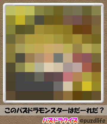 パズドラモザイククイズ93-7