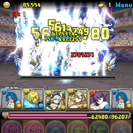 裏・闘技場1 7F ワダツミ=ドラゴン撃破