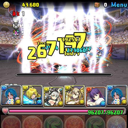 裏・闘技場1 3F 転生ホムラ撃破