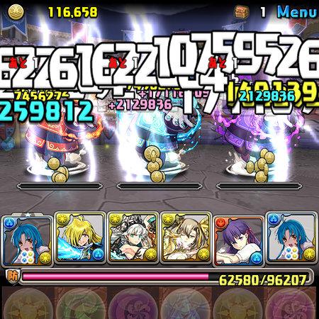 裏・闘技場1 8F シュイシー撃破