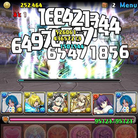 裏・闘技場1 14F ラグウェル撃破