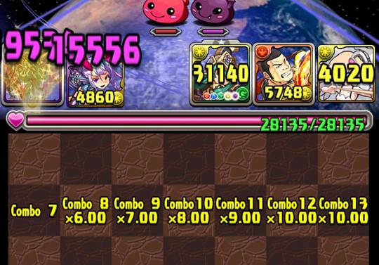 超転生アヌビスのLS倍率は8コンボ6倍~12コンボ10倍!