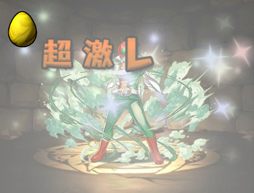 みずのんの仮面ライダーガチャ2回目 仮面ライダーV3