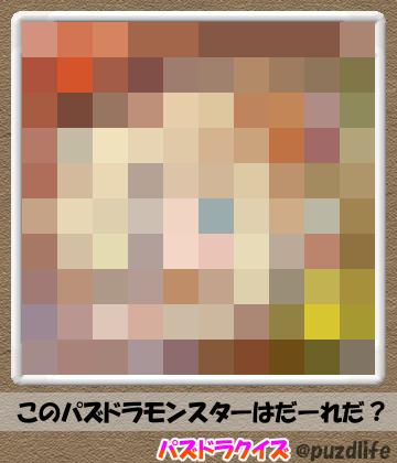 パズドラモザイククイズ94-2