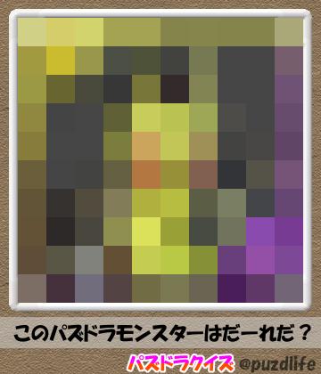 パズドラモザイククイズ94-3