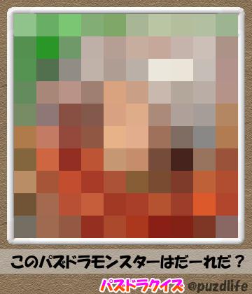 パズドラモザイククイズ94-4