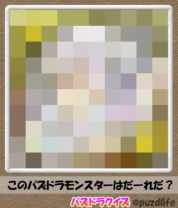 パズドラモザイククイズ94-6