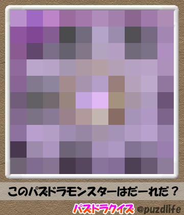 パズドラモザイククイズ94-7