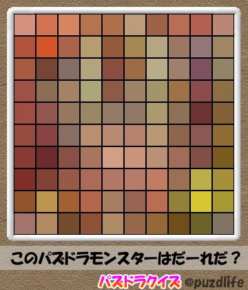 パズドラモザイククイズ95-1