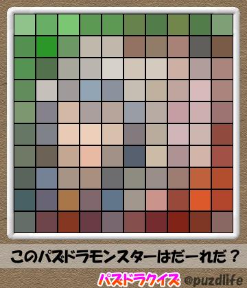 パズドラモザイククイズ95-2