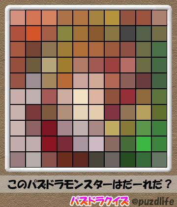 パズドラモザイククイズ95-4