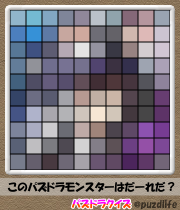パズドラモザイククイズ95-5