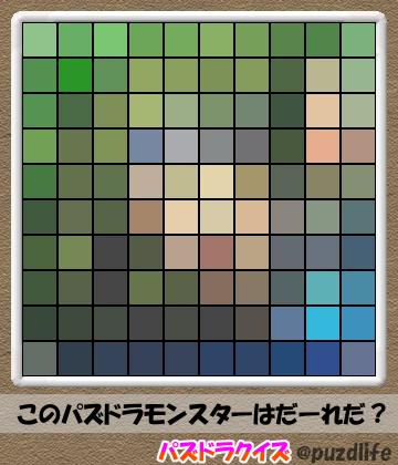 パズドラモザイククイズ95-6