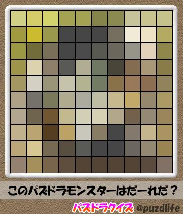 パズドラモザイククイズ95-7