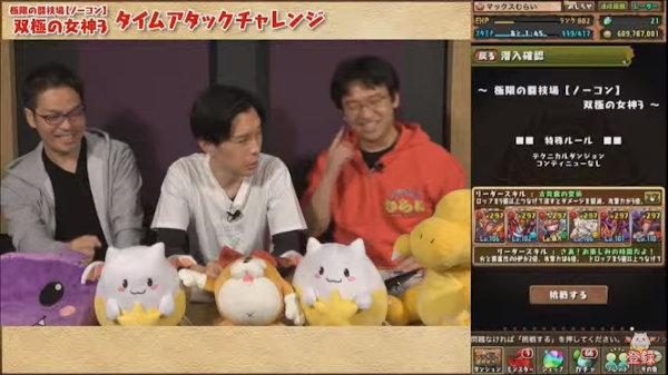 【公式放送】岩井&村井が闘技場3タイムアタックに挑戦!ユーザーに配られる報酬は!?