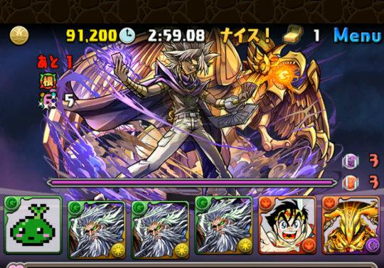 【動画】遊戯王コラボ 超地獄級をドットモリりん×アメンパで高速周回!テープ無視編成