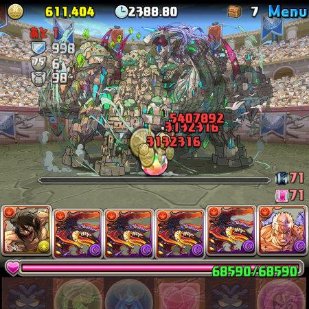 双極の女神ラッシュ ガイア=ドラゴン撃破