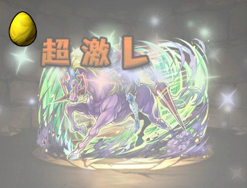 みずのんの遊戯王ガチャ2回目 暗黒騎士ガイア