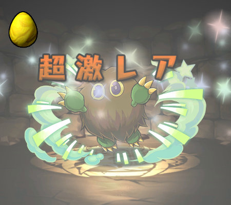 のっちの遊戯王ガチャ2回目 クリボー