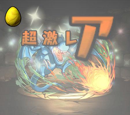 のっちの遊戯王ガチャ3回目 砦を守る翼竜