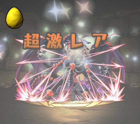 のっちの遊戯王ガチャ9回目 破壊竜ガンドラ