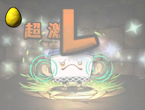 みずのんの妖怪ウォッチガチャ3回目 ムリカベ