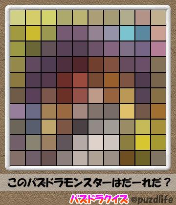 パズドラモザイククイズ97-1
