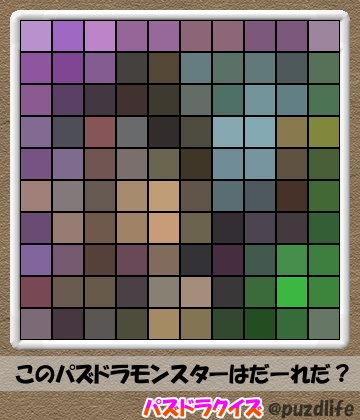 パズドラモザイククイズ97-4