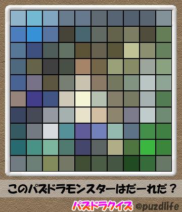 パズドラモザイククイズ97-7