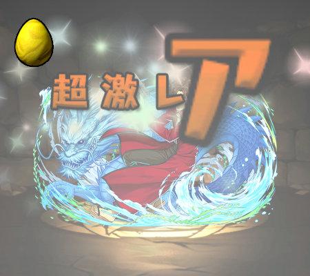 のっちの銀魂コラボ2回目 坂本辰馬