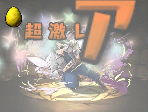 みずのんの銀魂コラボ3回目 柳生九兵衛