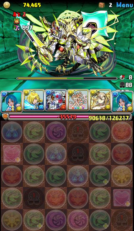 ニムエ降臨 壊滅級 3F 二撃目HP1/3くらい削る