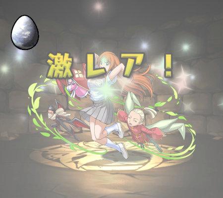 のっちのBLEACHガチャ5回目 井上織姫
