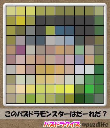 パズドラモザイククイズ99-1
