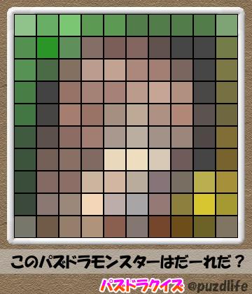 パズドラモザイククイズ99-4