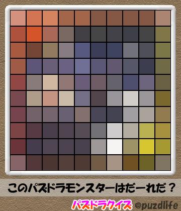 パズドラモザイククイズ99-5