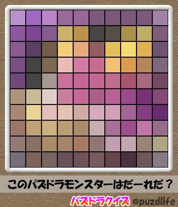 パズドラモザイククイズ99-6
