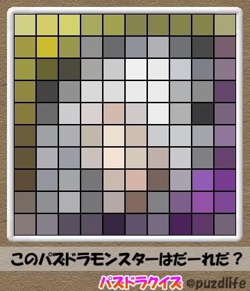 パズドラモザイククイズ99-7
