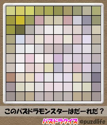 パズドラモザイククイズ100-2