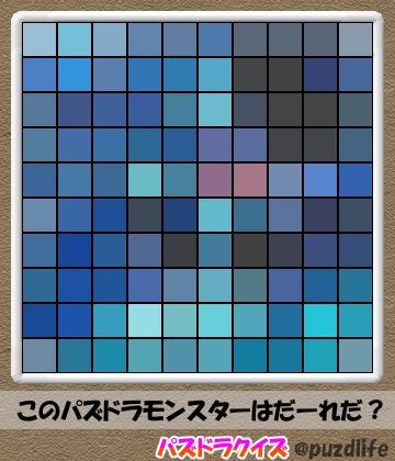 パズドラモザイククイズ100-3