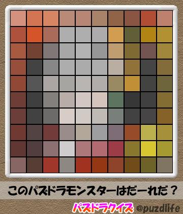 パズドラモザイククイズ100-4